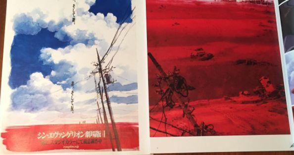 エヴァンゲリオン シン・エヴァンゲリオン スタジオカラー 株式会社カラー インスタグラム 絵コンテに関連した画像-01