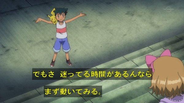 ポケモン サトシ ピカチュウに関連した画像-03