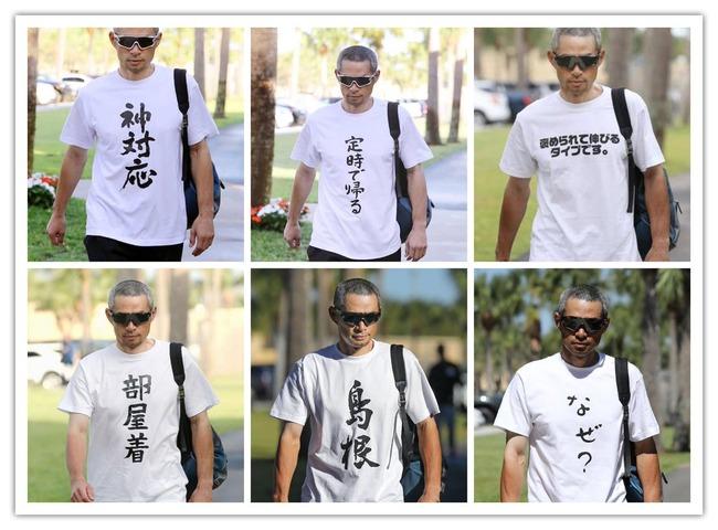 イチロー Tシャツ ネタに関連した画像-02