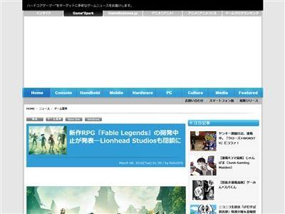 フェイブルレジェンズ Fable 開発中止 マイクロソフト XboxOne 閉鎖に関連した画像-02