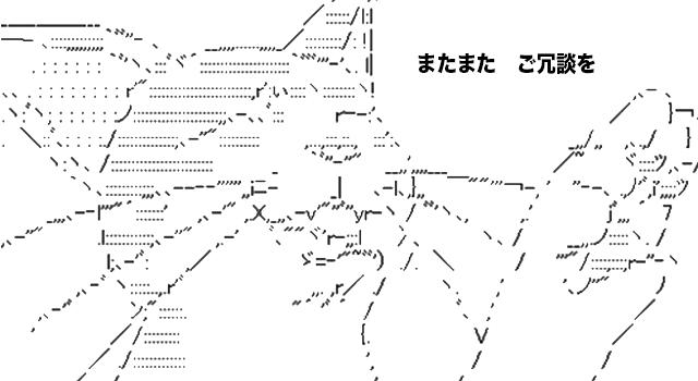 中国 新型コロナ 捏造 隠蔽に関連した画像-01