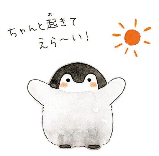阪急電鉄 広告 中吊り 炎上 西武鉄道 コウペンちゃんに関連した画像-06