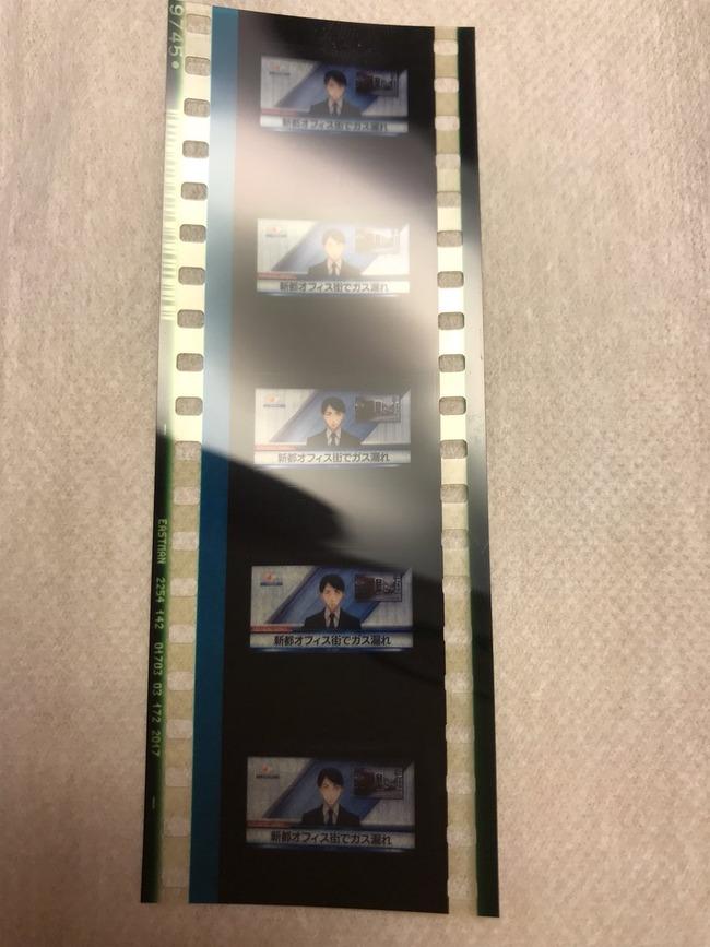 Fate フェイト ヘブンズフィール HF 特典フィルム キャスターに関連した画像-02