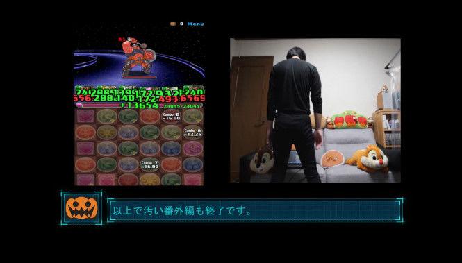 パズドラ モンスト アンドロイド キネクト Kinect iPhone スマホ ニコニコ動画 忘年会に関連した画像-19