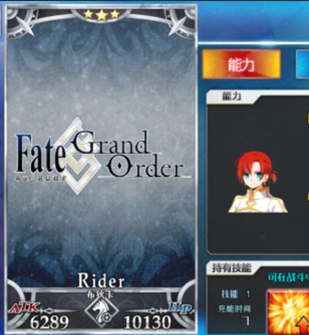 FGO 規制 中国 Fate フェイト グランドオーダー ブーディカ マタハリに関連した画像-03