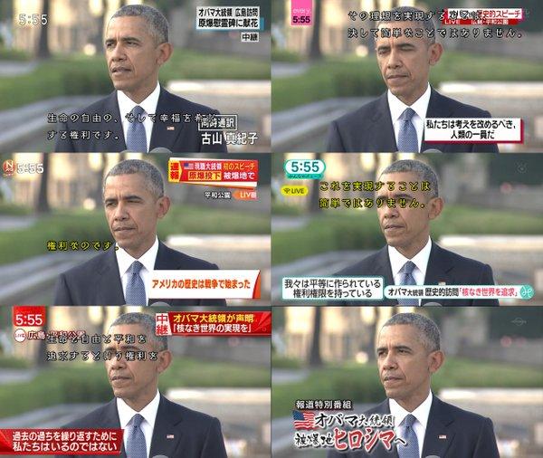 オバマ大統領に関連した画像-04
