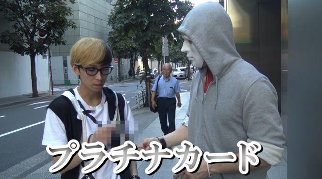 ヒカル ラファエル 炎上 ユーチューバー Youtuber クレジットカード 不正使用 詐欺 弁護士に関連した画像-01