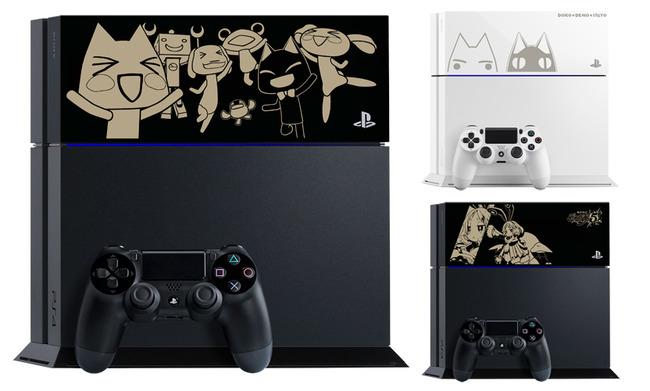 PS4 ベイカバーに関連した画像-01