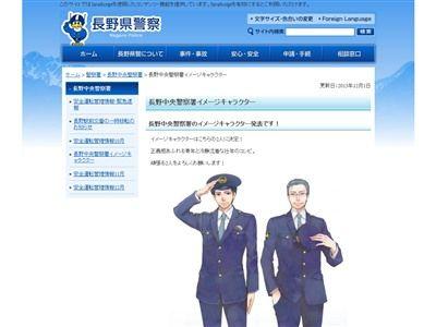 警察署 まんがタイムに関連した画像-05