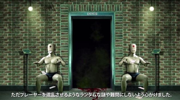 Year Of The Ladybug 動画 ホラーゲーム PVに関連した画像-20
