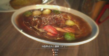 ゼノブレイドクロス グラフィック 料理に関連した画像-01