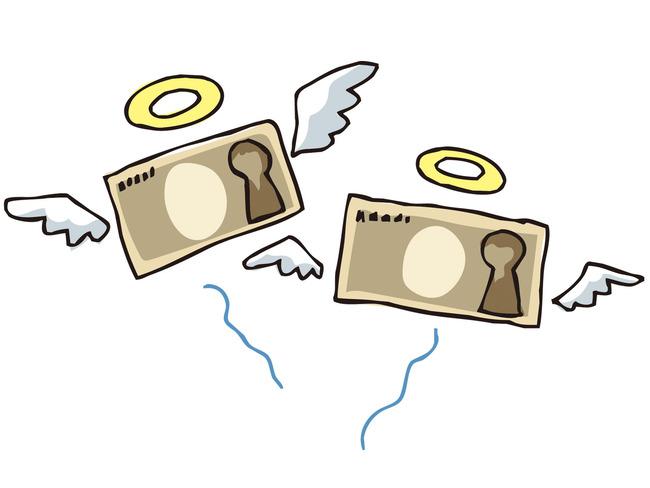 10万円 現金 給付に関連した画像-01