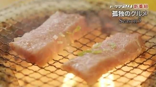 孤独のグルメ 焼き肉 ドラマ 松重豊に関連した画像-06