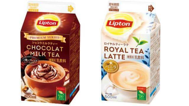 リプトン 紅茶 ショコラミルクティー ロイヤルティラテ バニラ ココア チョコレート ミルクティに関連した画像-01