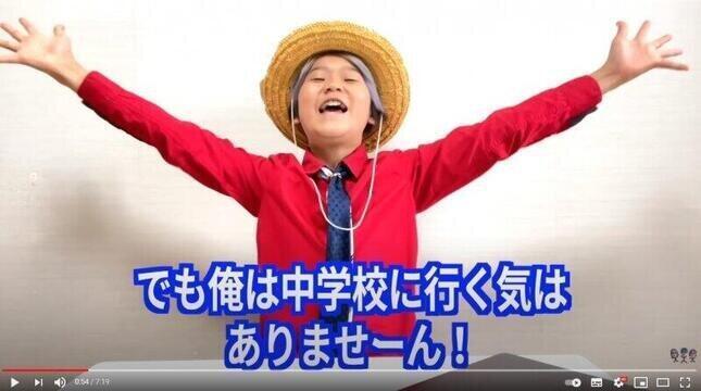 学校に行く良さは友達ができるということ←これにゆたぼん君が猛反論「昭和のおっちゃんの考え。今の時代ネットがある」