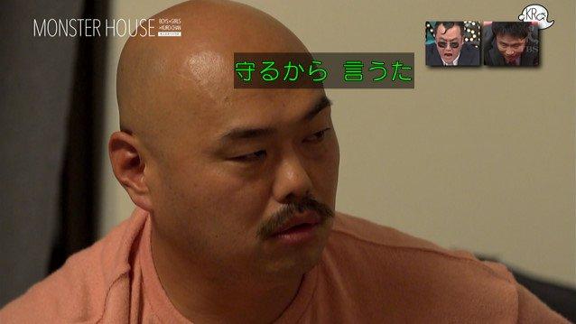 クロちゃん モンスターハウス 恋愛に関連した画像-06