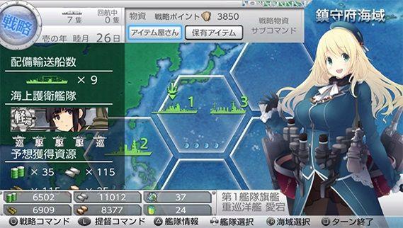 艦これ改 発売日 クオリティ UIに関連した画像-07