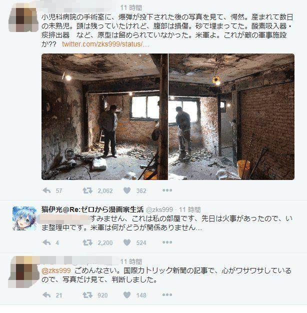 小児科 病院 爆弾 デマに関連した画像-02