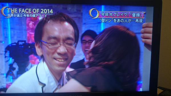 新垣隆 ガキ使 笑ってはいけないに関連した画像-11