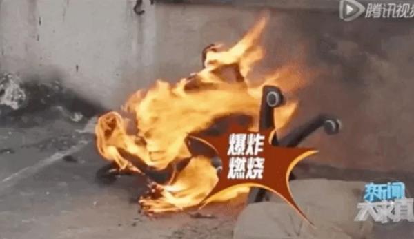 中国 パソコン イス 爆発 圧力に関連した画像-05
