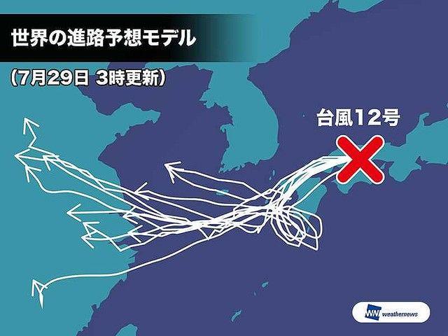 台風12号 進路 北上 九州 予報 天気予報に関連した画像-04