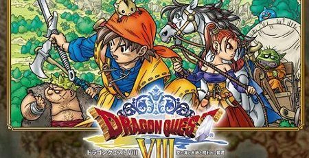 ドラゴンクエスト8 3DSに関連した画像-01