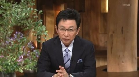 古舘伊知郎 キャスター 降板 報道 報ステに関連した画像-01