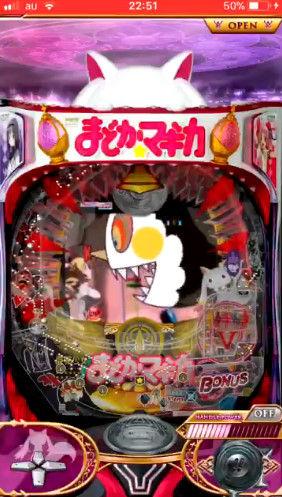 魔法少女まどか☆マギカ まどマギ 巴マミ マミる マミらないに関連した画像-04