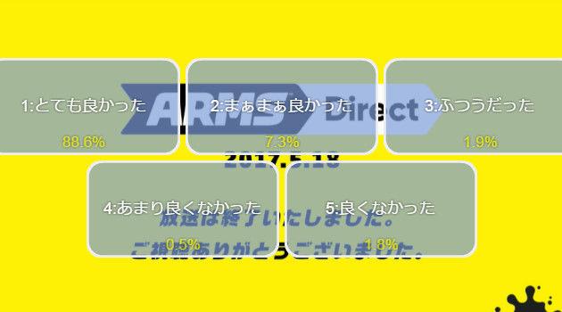bandicam 2017-05-18 07-26-00-125