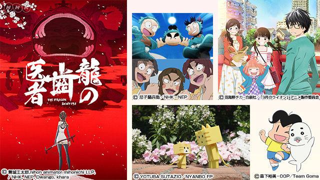 NHKに関連した画像-04