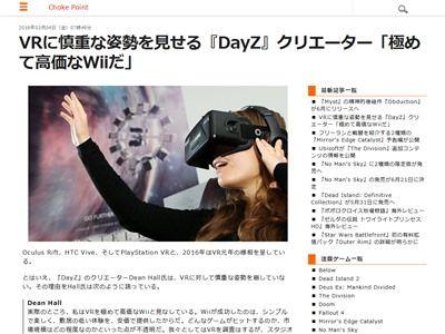 VR Wiiに関連した画像-02