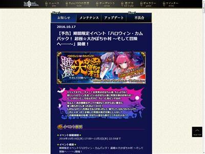 FGO フェイト Fate グランドオーダー クレオパトラ 小松崎類 ダンガンロンパに関連した画像-02