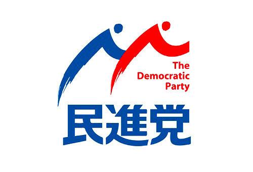 民進党 希望 立民 流出に関連した画像-01