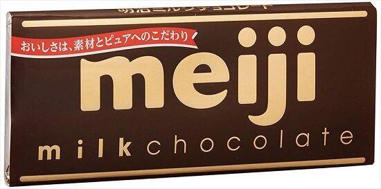 明治ミルクチョコレート植物油脂に関連した画像-01