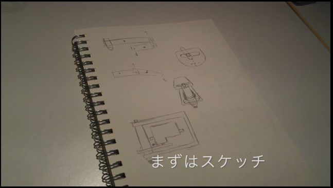 デレステ アイドルマスター 装置 機械に関連した画像-04