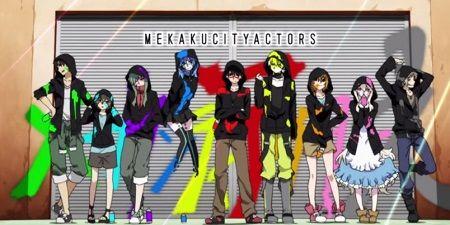 メカクシティアクターズに関連した画像-01