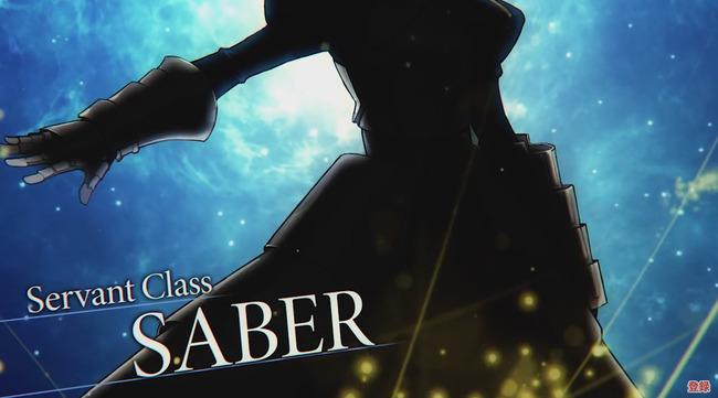 Fate 無双 Fate EXTELLA フェイト エクステラ 青セイバー アルトリア 参戦 無銘 ギルガメッシュに関連した画像-04