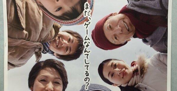 千葉こどもの国 ポスター 広告 ディストピアに関連した画像-01