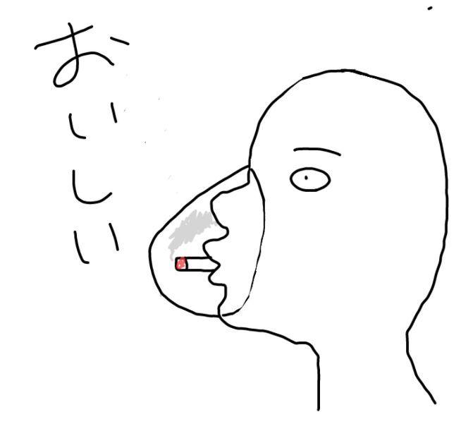 タバコ 煙草に関連した画像-02
