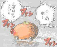 箱根 駅伝 アンパンマン号に関連した画像-01