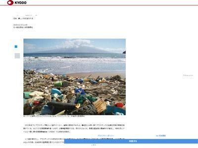 レジ袋 全廃に関連した画像-02