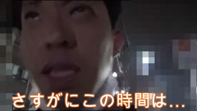 大川隆法 息子 大川宏洋 幸福の科学 職員 自宅 特定 追い込みに関連した画像-54