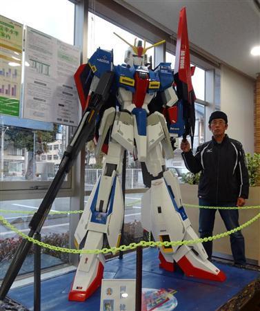 20140310-00000508-san-000-3-view