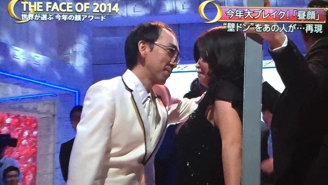 新垣隆 ガキ使 笑ってはいけないに関連した画像-09