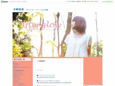 寺崎裕香 結婚 妊娠 鉄血のオルフェンズ クーデリアに関連した画像-02
