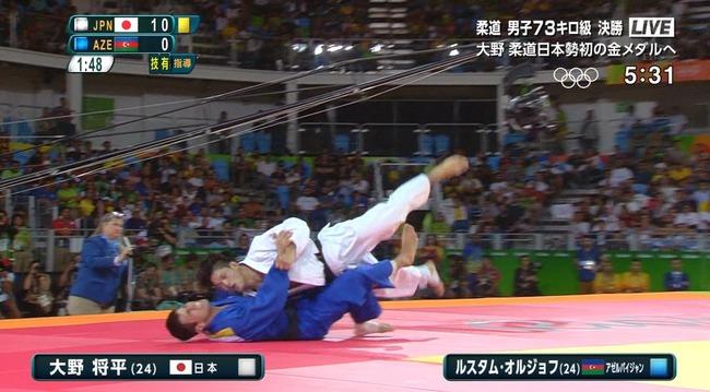 リオ五輪 柔道 金メダルに関連した画像-03