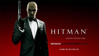 1228_hitman_01