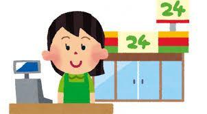 日本 コンビニ 中国人 店員 カチンとくることに関連した画像-01