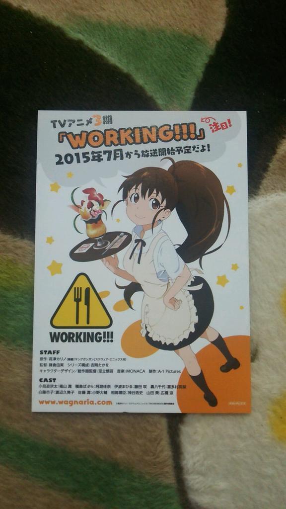 WORKING!! ワーキング 3期に関連した画像-02