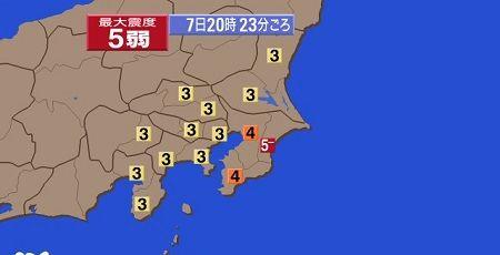 地震 関東 千葉 震度5弱に関連した画像-01